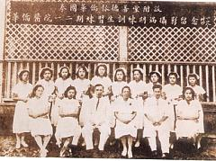 นักเรียนผดุงครรภ์รุ่นที่ 1 และ 2 รับประกาศนียบัตรพร้อมกัน และถ่ายภาพร่วมกัน เมื่อวันที่ 28 กุมภาพันธ์ พ.ศ. 2488