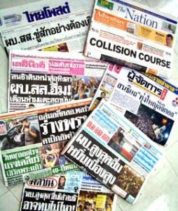 หนังสือพิมพ์รายวัน สำหรับจัดทำกฤตภาค
