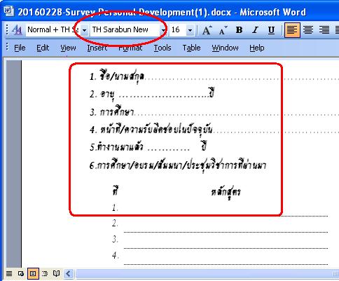install-font01