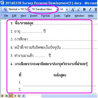 install-font08
