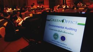 201160328-GreenOffice-1
