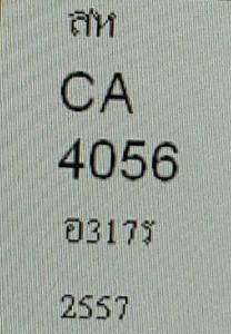 140173