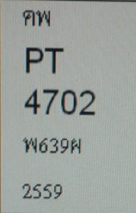 140174