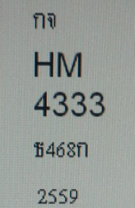 140175