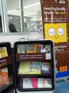 """กระเป๋า """" Health Book : อ่านเพื่อสุขภาพดี"""""""