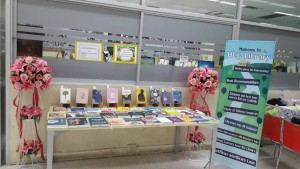 จัดแสดงหนังสือ ที่จัดซื้อจากงานสัปดาห์หนังสือฯ