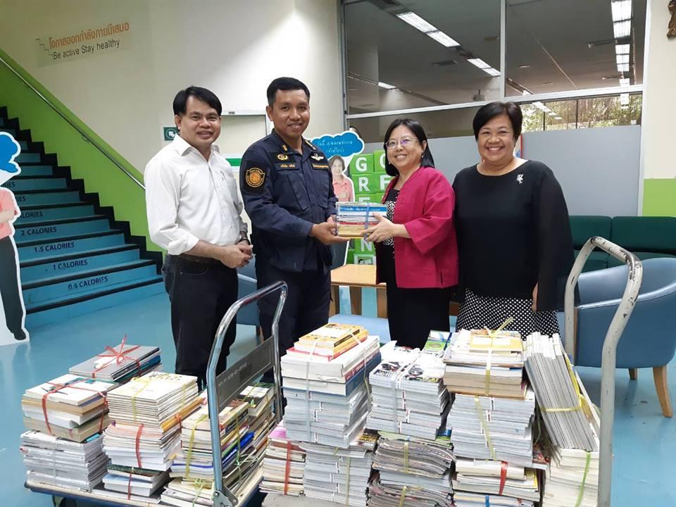 บริจาคหนังสือให้กับ ห้องสมุดเรือนจำกลางสมุทรปราการ