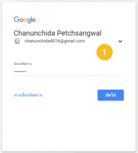 google-from1