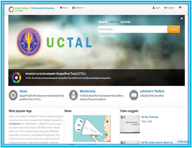 uctal01