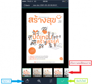 app-scan3