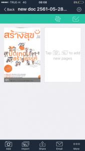 app-scan4