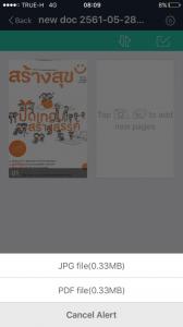 app-scan4.1