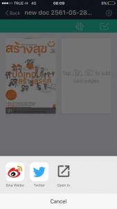 app-scan4.2